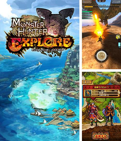 In addition to the game Monster Blade for Android phones and tablets, you can also download Monster hunter: Explore for free.