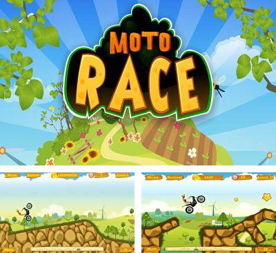 In addition to the game Tower Defense 3D - Fantasy for Android phones and tablets, you can also download Moto Race for free.
