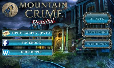 Mountain Crime Requital poster