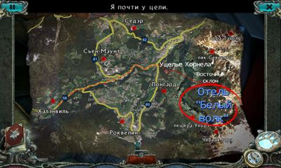Mountain Crime Requital screenshot 1