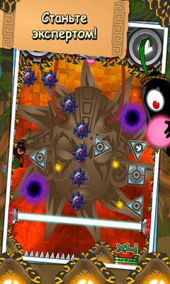 Move And Fire screenshot 1
