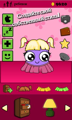 Moy: Virtual pet game screenshot 1