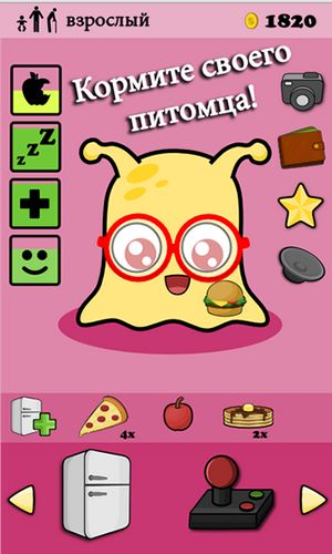 Moy: Virtual pet game screenshot 4