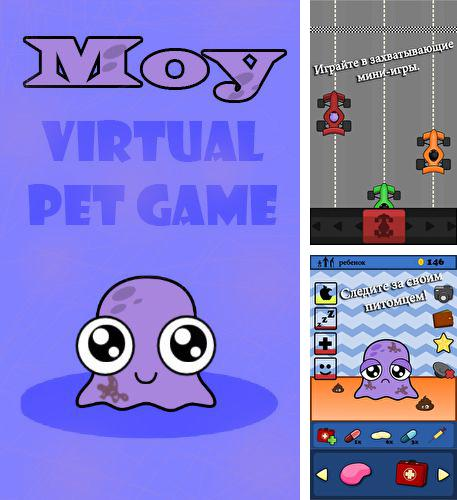 En plus du jeu Tupek pour téléphones et tablettes Android, vous pouvez aussi télécharger gratuitement Moy: L'Animal Domestique Virtuel, Moy: Virtual pet game.