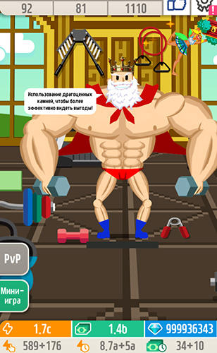 Screenshots von Muscle king 2 für Android-Tablet, Smartphone.