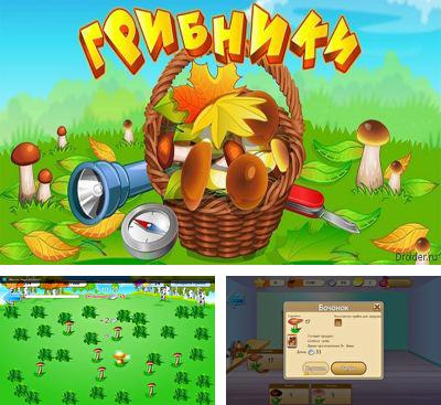 In addition to the game 100 Missions: Las Vegas for Android phones and tablets, you can also download Mushroomers for free.