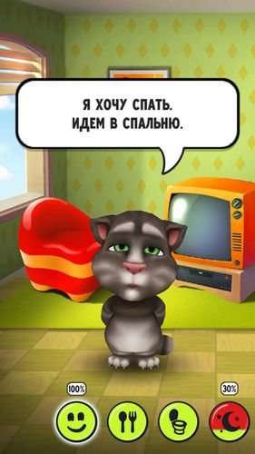 Скачати гру My talking Tom на Андроїд телефон і планшет.