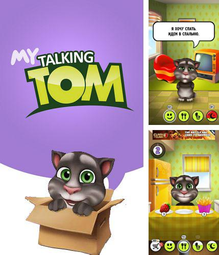 In addition to the game Dumb ways to escape for Android phones and tablets, you can also download My talking Tom for free.