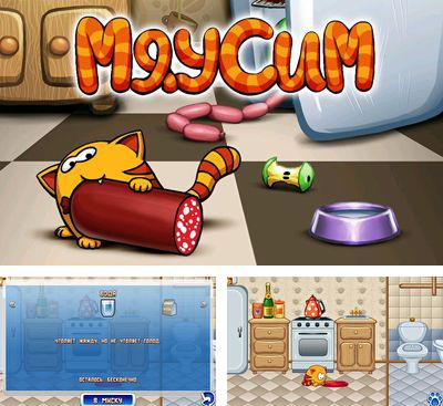 In addition to the game Grooh for Android phones and tablets, you can also download Mew Sim for free.