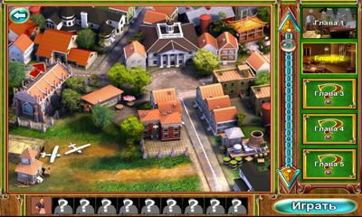 Mysteryville screenshot 4