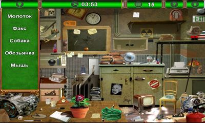 Mysteryville screenshot 3