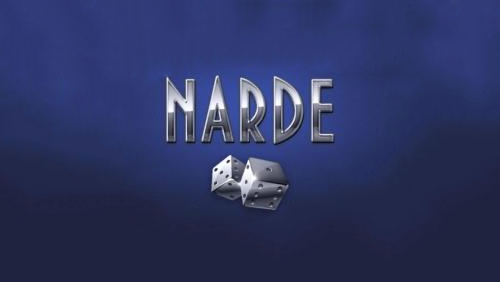 Narde tournament обложка
