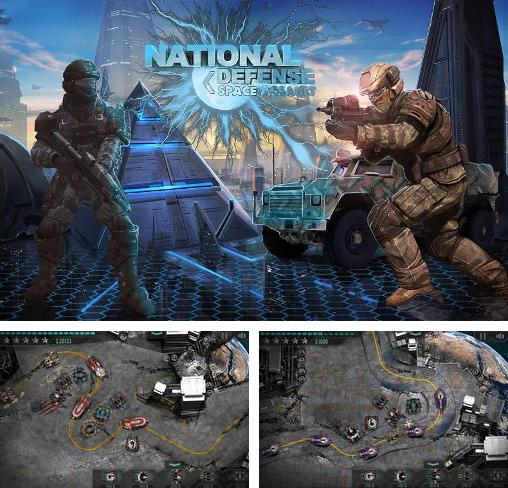 En plus du jeu Totale Défense pour téléphones et tablettes Android, vous pouvez aussi télécharger gratuitement Défense nationale: Attaque spatiale, National defense: Space assault.