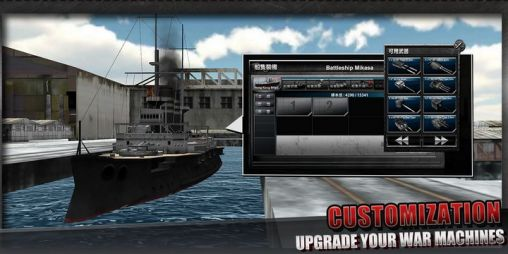 Get full version of Android apk app Naval frontline for tablet and phone.