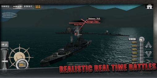 Screenshots of the Naval frontline for Android tablet, phone.