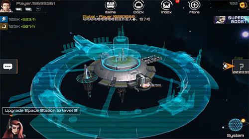 Screenshots do Nova empire - Perigoso para tablet e celular Android.