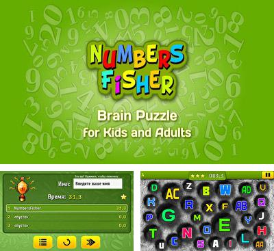 In addition to the game Kids Shape Puzzle for Android phones and tablets, you can also download Numbers Fisher for free.