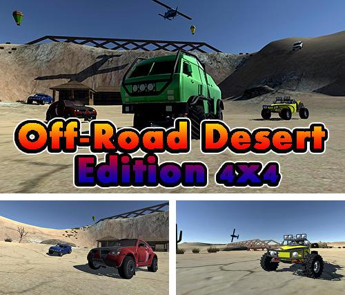 Off-road desert edition 4x4
