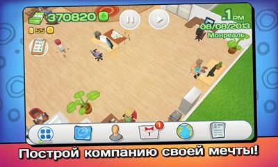 Office Story screenshot 1