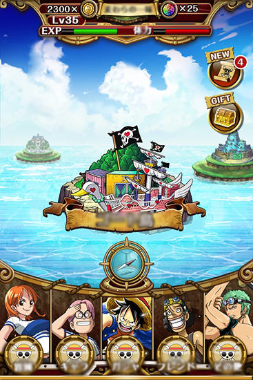 One piece: Treasure cruise screenshot 1