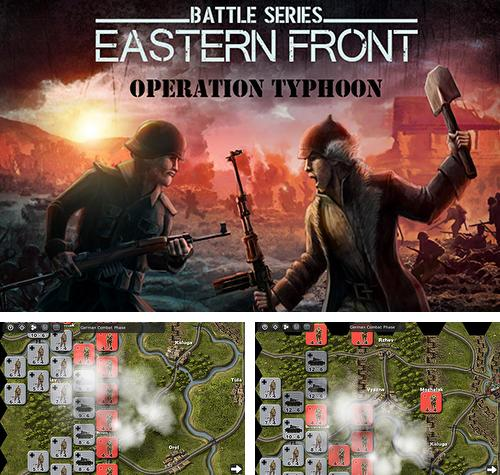 Operation Typhoon: Wargame