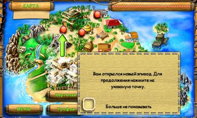 Screenshots von The Treasures of Mystery Island für Android-Tablet, Smartphone.