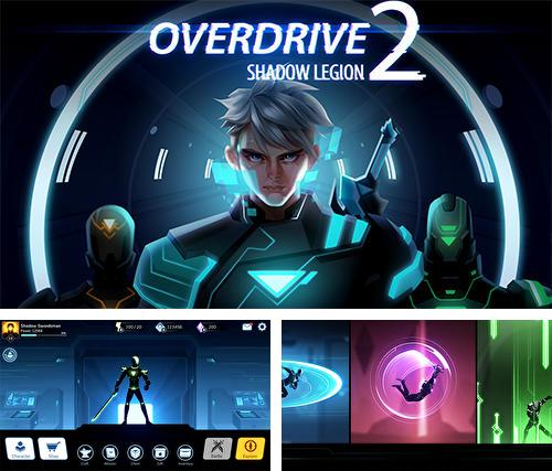 Overdrive 2: Shadow legion