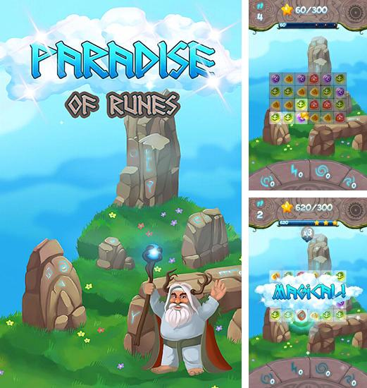 In addition to the game Tiles and tales for Android phones and tablets, you can also download Paradise of runes: Puzzle game for free.
