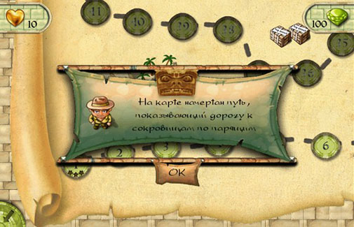 Download Pave the way Android free game.