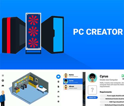 PC сreator: PC Building Simulator