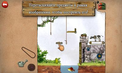 Pettson's Inventions 2 скриншот 2