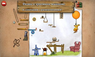 Screenshots von Pettson's Inventions 2 für Android-Tablet, Smartphone.
