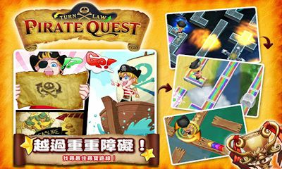 Pirate Quest: Turn Law скриншот 2