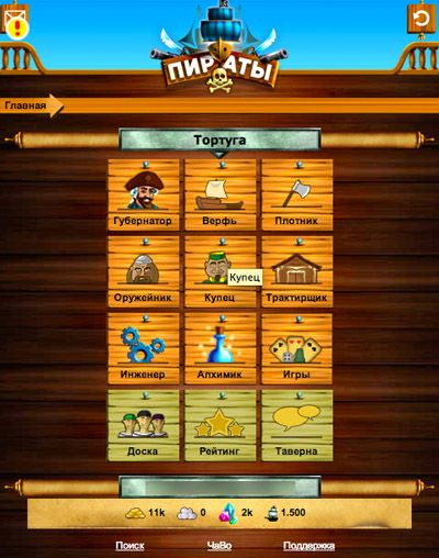 Get full version of Android apk app Pirates: Sea Dogs for tablet and phone.