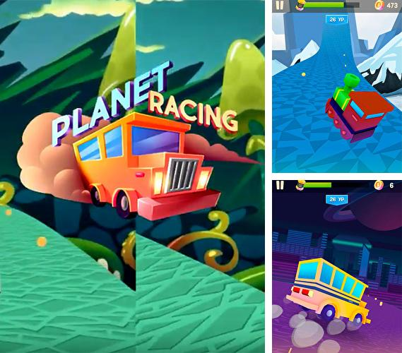 Planet racer: Space drift