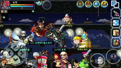 pocket maplestory for android download apk free rh play mob org Maple for Android Fantastical Android MapleStory