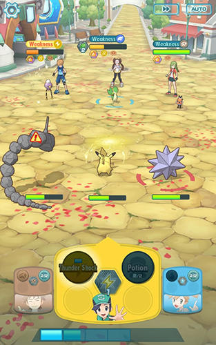 Pokemon masters screenshot 3