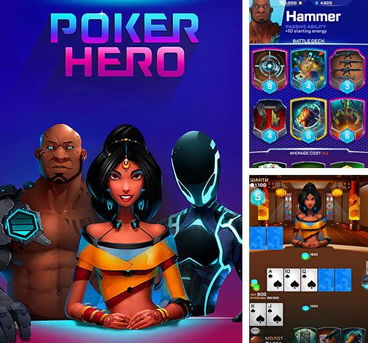 Poker hero leagues
