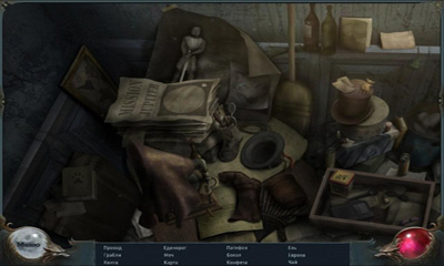 Curse of the Werewolf screenshot 3