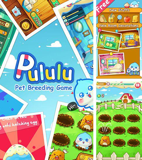 Pululu: Pet breeding game