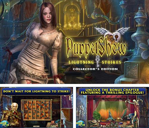 Puppet show: Lightning strikes. Collector's edition