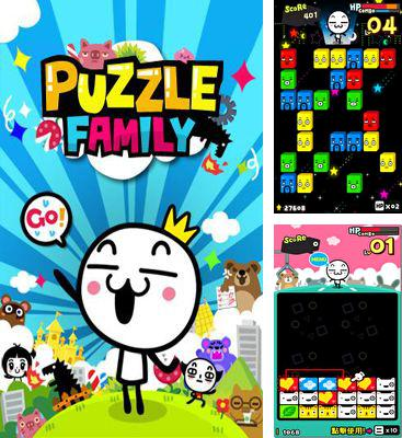 In addition to the game Happy Builder 2 for Android phones and tablets, you can also download Puzzle Family for free.