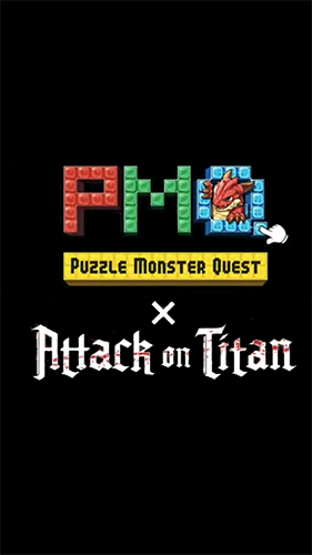 Puzzle monster quest: Attack on titan обложка
