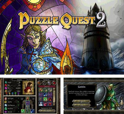In addition to the game Monsters Rampage for Android phones and tablets, you can also download Puzzle Quest 2 for free.
