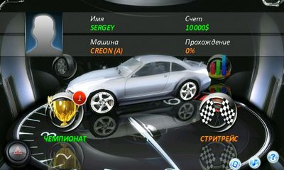 Race Illegal High Speed 3D скриншот 2