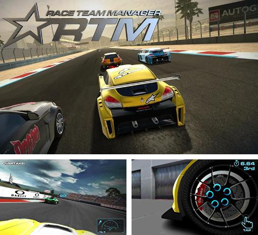 In addition to the game Sports Car Challenge for Android phones and tablets, you can also download Race team manager for free.