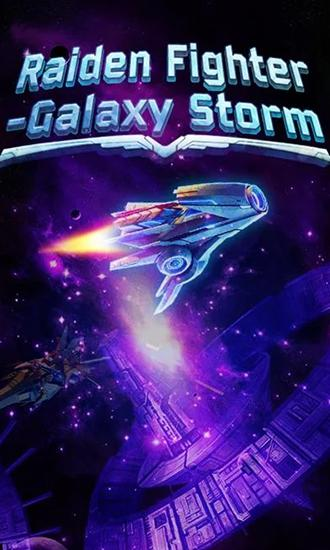 Raiden fighter: Galaxy storm обложка