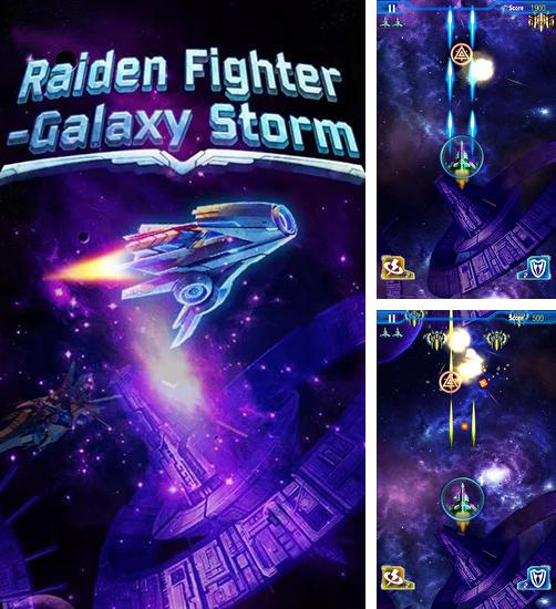 Raiden fighter: Galaxy storm