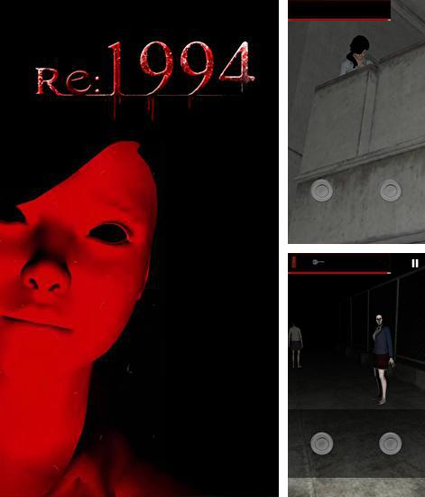 Re:1994. 3D horror game