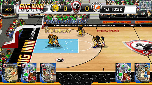 Real basketball winner screenshot 2